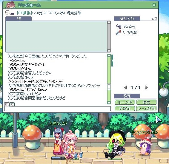 SPSCF0286.jpg