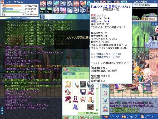 SPSCF0293.jpg