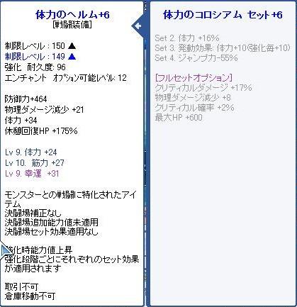 SPSCF0390.jpg