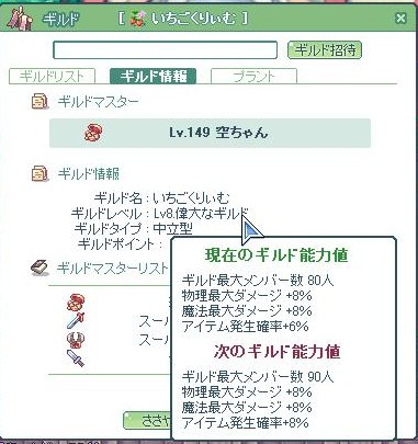 SPSCF0403.jpg