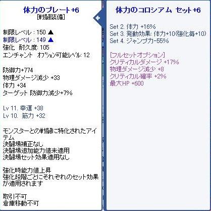 SPSCF0407.jpg