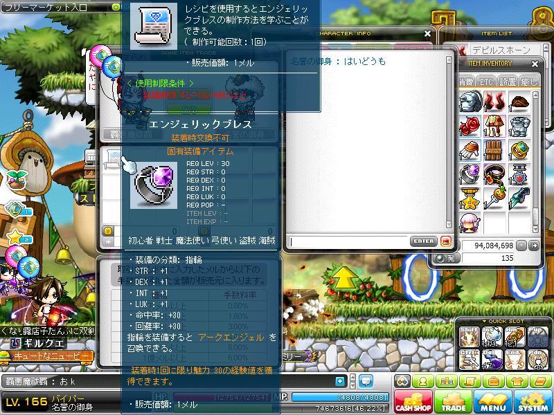 Maple111205_215625.jpg