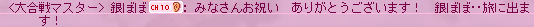 maple2592.png