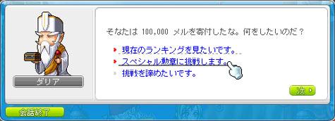 110602-1m.jpg