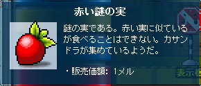 110603-10m.jpg