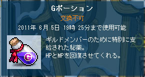 110603-3m.jpg