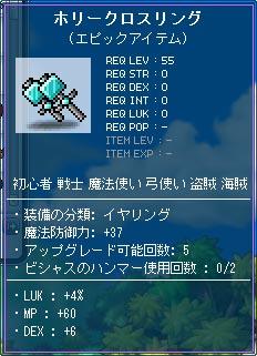 110605-4m.jpg