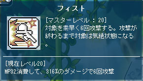 110612-5m.jpg