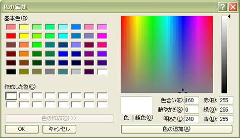 110615-20m.jpg