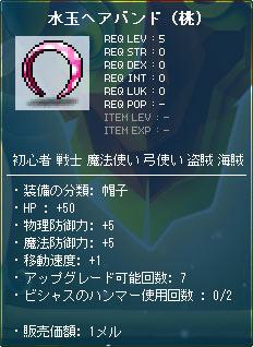 110616-11m.jpg