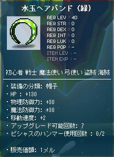 110616-15m.jpg