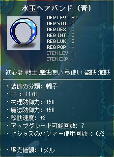 110616-17m.jpg