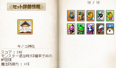110620-6m.jpg