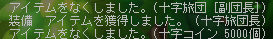 110624-4m.png