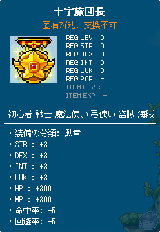110624-6m.png