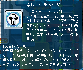 110625-3m.png