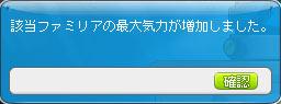 110714-07m.jpg