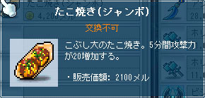 110714-30m.jpg