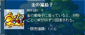 110715-11m.jpg