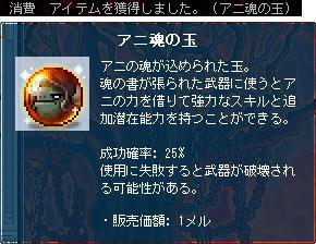 110719-9m.jpg