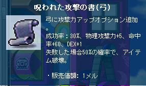 110723-2.jpg