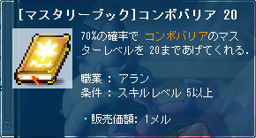 110801-4m.jpg