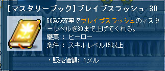 110806-4m.jpg