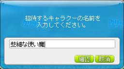 110811-10m.jpg