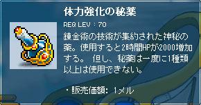 110811-19m.jpg