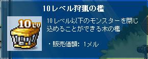 110813-14m.jpg