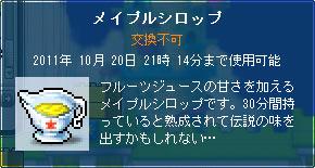 111021-4m.jpg
