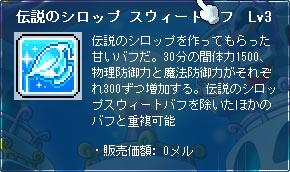111021-5m.jpg