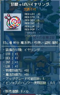 111023-8m.jpg
