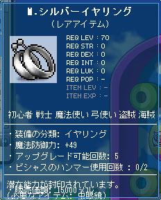 111116-2m.jpg