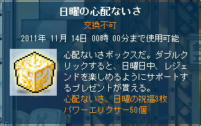111116-3m.jpg