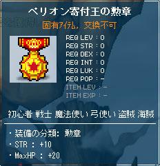 111201-2m.jpg