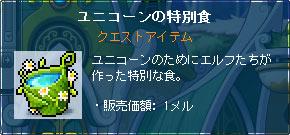111201-4m.jpg