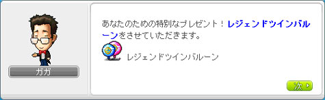 111201-8m.jpg