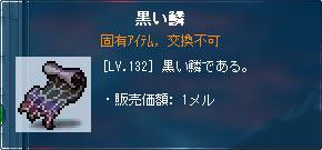 111214-1m.jpg