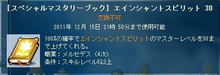111215-11m.jpg