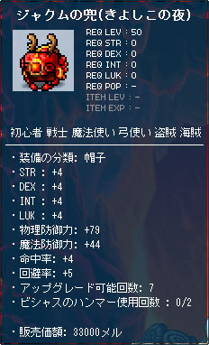 111219-3m.jpg