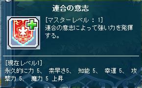 120122-11m.jpg