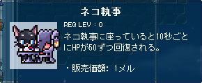 120128-3m.jpg