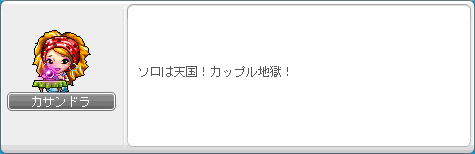 120308-4m.png