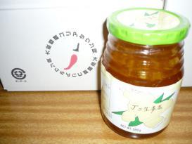 高麗人参(紅参)蜂蜜入り生姜茶(580g)