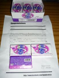 Stride Stripe GRAPE&GRAPE 1BOX
