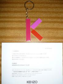 KENZO キーリング