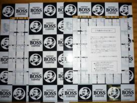 BOSSオリジナルクリアファイル(3枚)