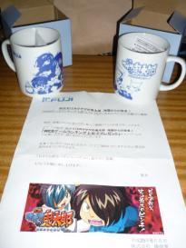 ゲゲゲの鬼太郎 マグカップ (2個)