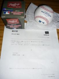 MLB公式球